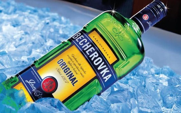 What cocktails you can make with Becherovka