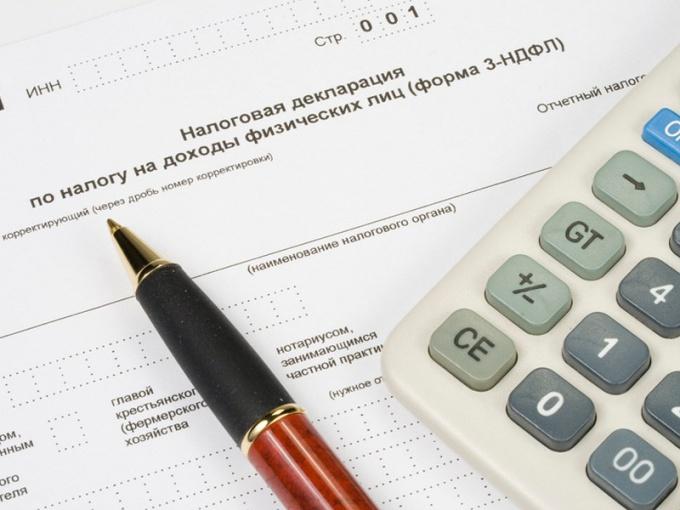 Какие налоги нужно платить при продаже квартиры