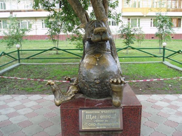 Так выглядит памятник счастью в Томске