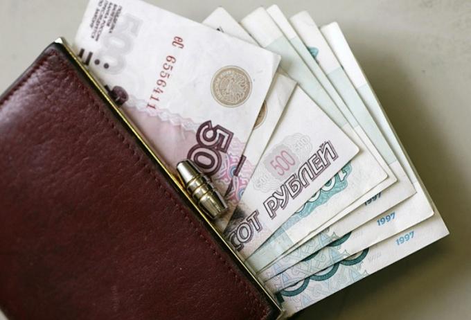 Какая средняя зарплата в России