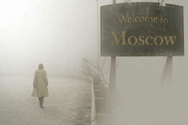 Самые страшные и загадочные места в Москве