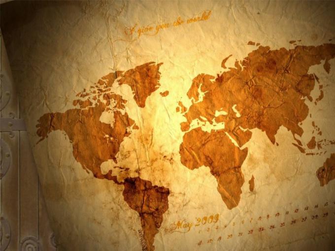 Старый и Новый Свет