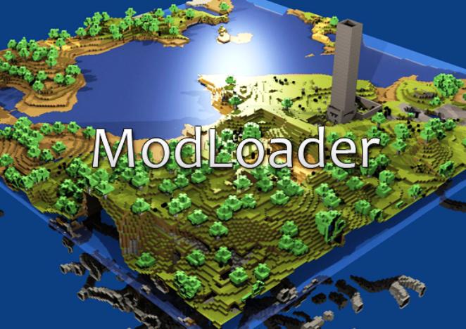 Благодаря ModLoader в Minecraft можно легко устанавливать различные моды