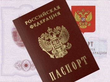 В течение скольких дней паспорт действителен после дня рождения