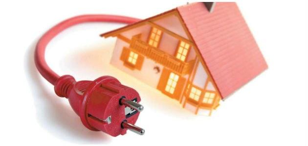 Домашняя экономия электричества
