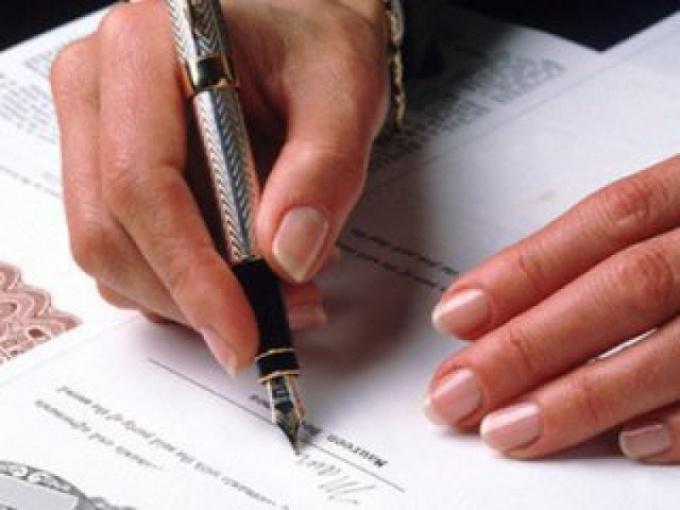 Сбор документов, необходимых при регистрации ИП