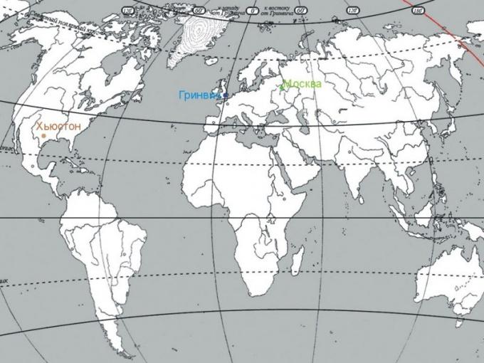 Расположение Хьюстона, Гринвича и Москвы на карте мира