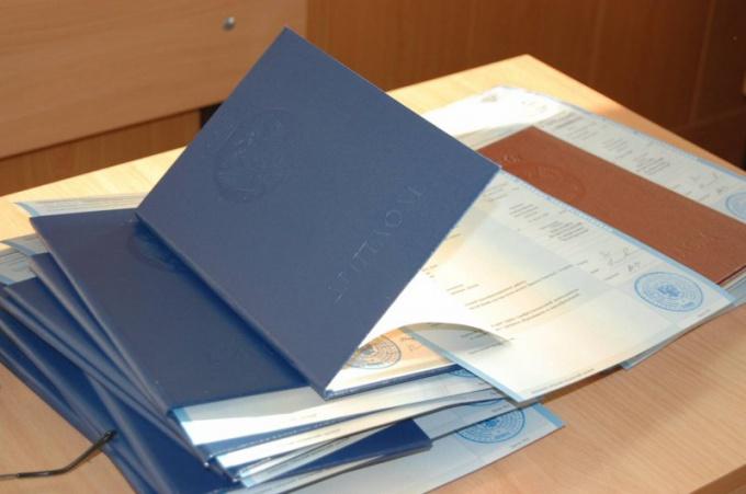 Долгожданный диплом