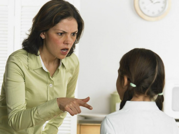 Как отучить родителей кричать на ребенка