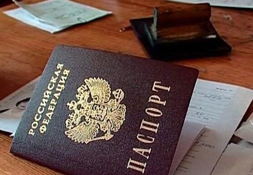 Паспорт - главный документ, удостоверяющий личность