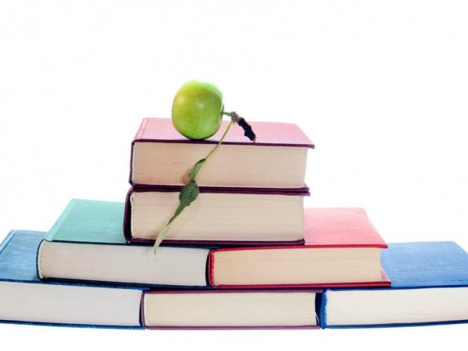 Основательная подготовка - залог успешной сдачи экзамена