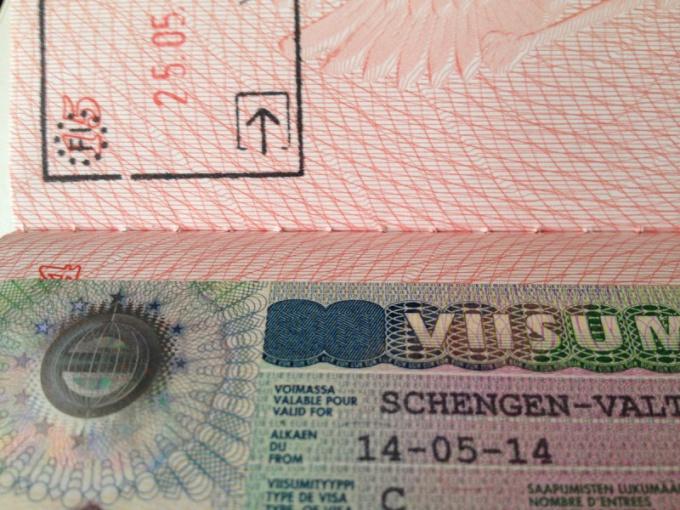 От 7 до 14 дней ожидания, и виза у Вас в кармане
