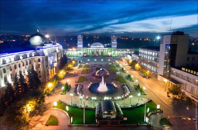 Это - город Харьков