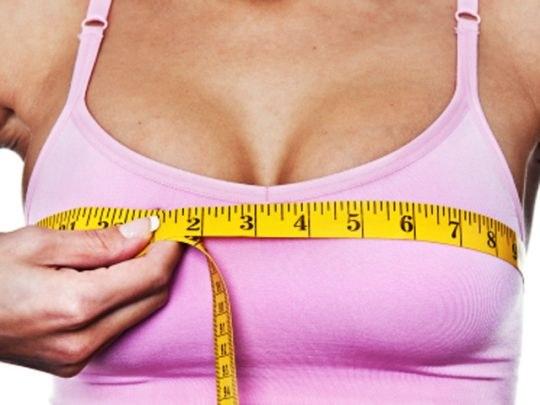 Как уменьшить объем груди