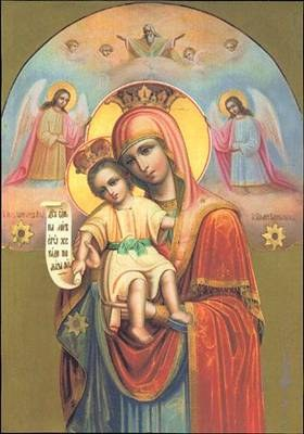 The Icon Of The Mother Of God The Merciful
