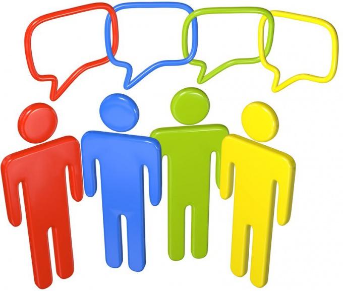 Коммуникация как обмен информацией
