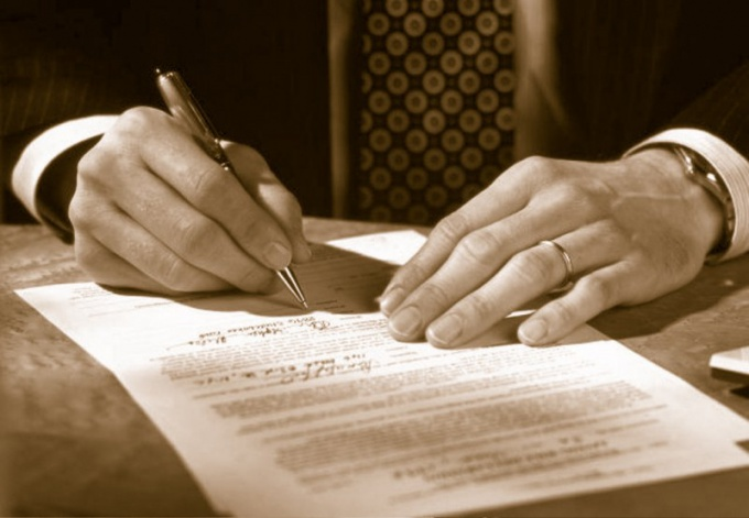 Какие документы нужно предоставить для заключения трудового соглашения