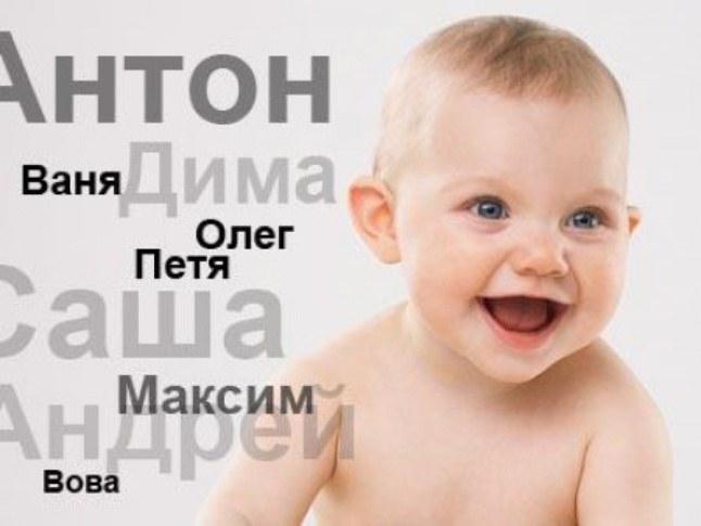 Мальчик и его имя