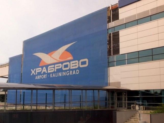 "Airport ""Khrabrovo"""
