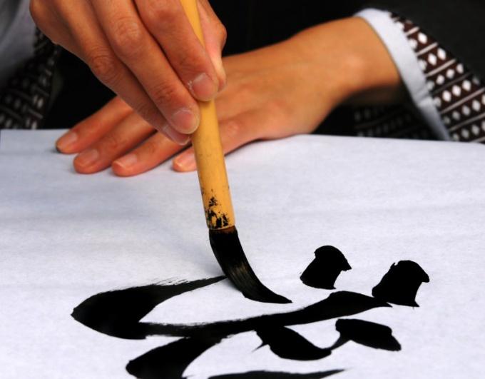 Почему китайский язык считается одним из самых трудных