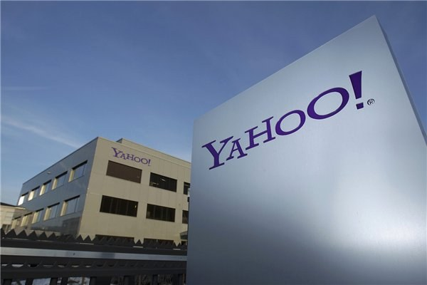 Что такое Yahoo!