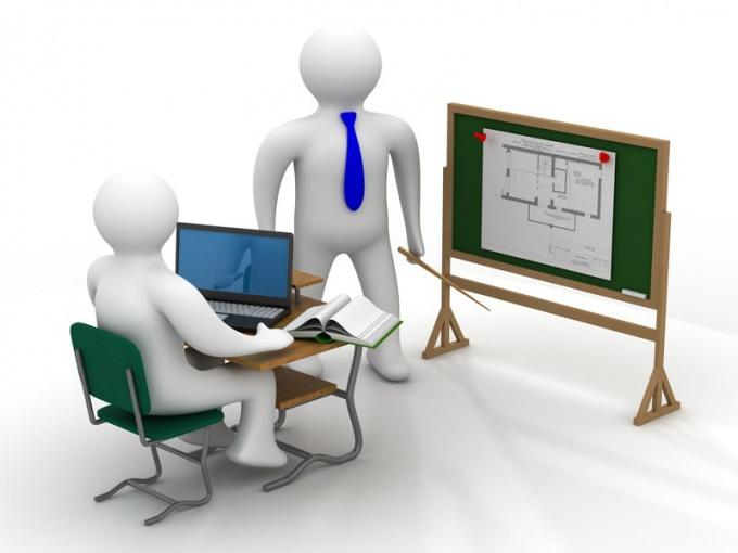 Что такое образование как способ передачи опыта