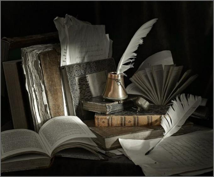 Путь к грамотности