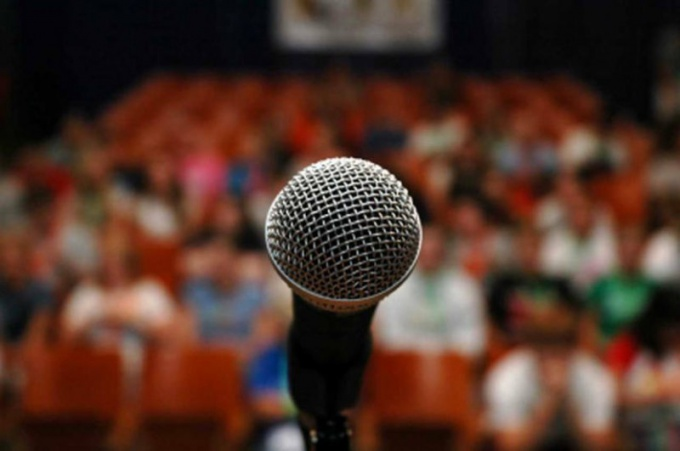 Как побороть страх перед публикой