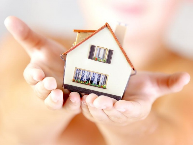 Кто может воспользоваться общественной ипотекой