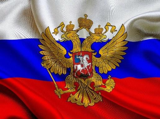 Какова роль России в мировой политике
