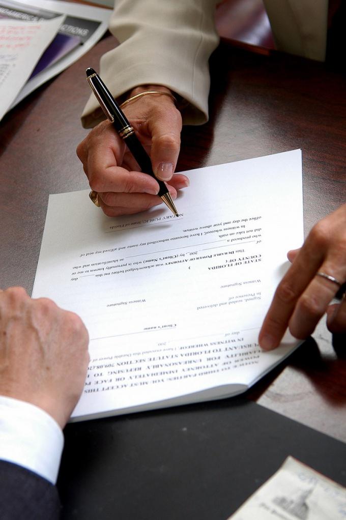 Какие документ нужны для сделок с недвижимостью