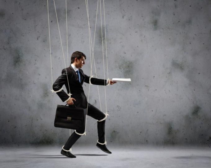 Как перестать постоянно подчиняться
