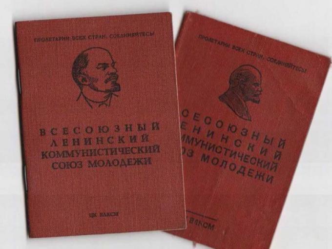 Знаком принадлежности к ВЛКСМ были комсомольский билет и портрет Ленина