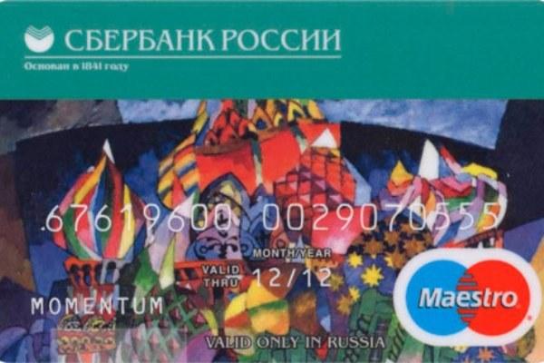 "map ""Momentum"" of Sberbank"