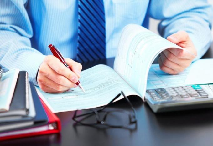 Какие функции выполняет характеристика как документ