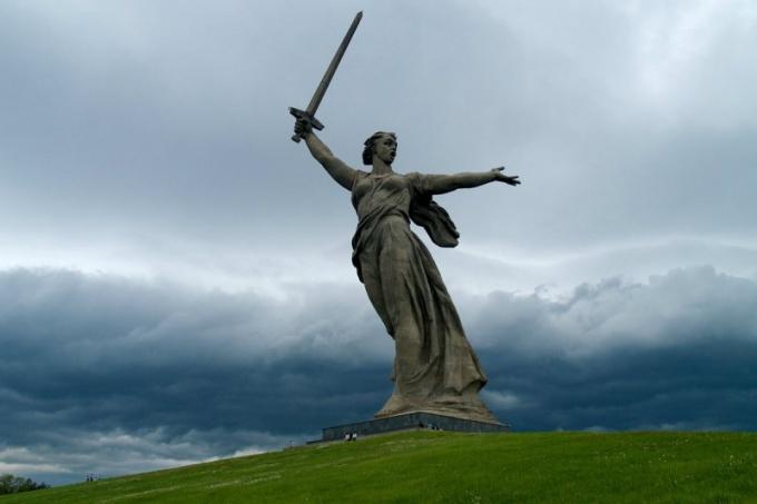 Как назывался первоначально Волгоград
