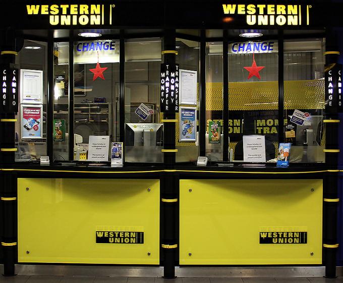 Western Union - компания с полуторавековой историей