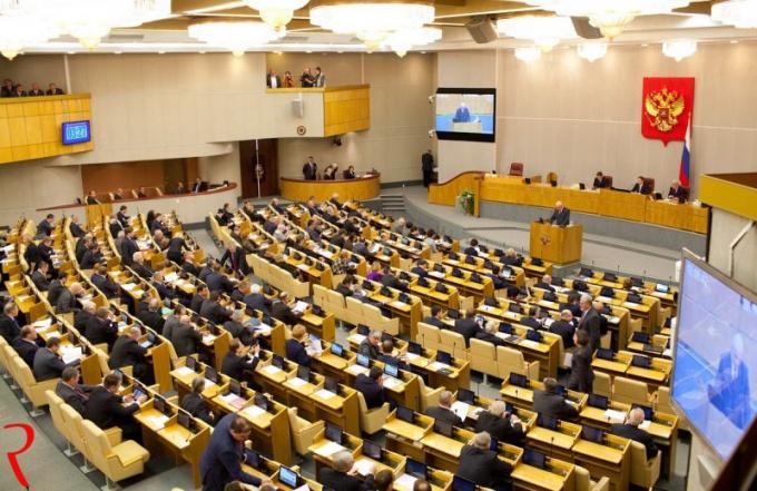 Как называется нижняя палата парламента