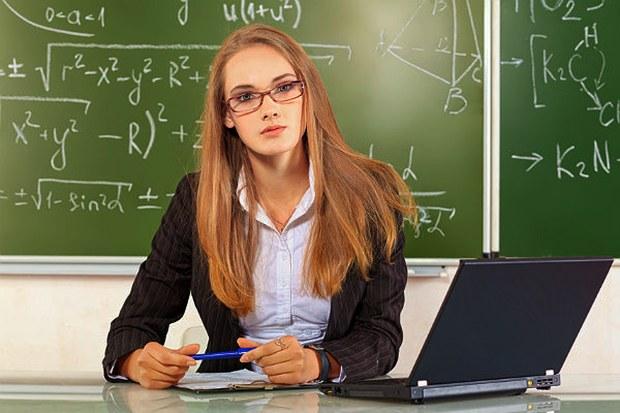Современный педагог. Ключи к успеху