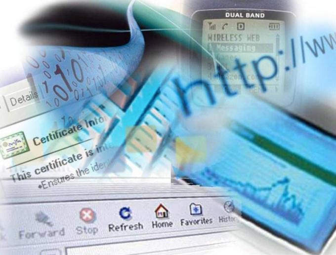 Влияние интернета на жизнь человека
