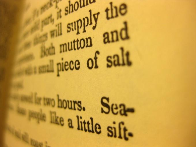 Особенности английских глаголов – это главные трудности при изучении языка