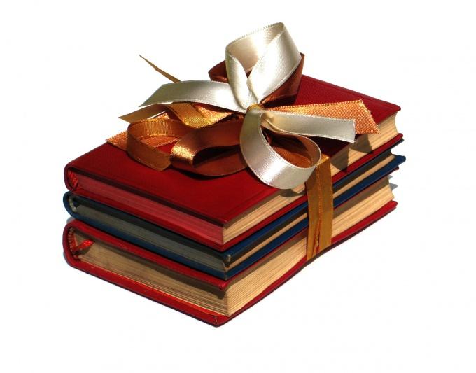 Как выбрать качественную книгу в подарок
