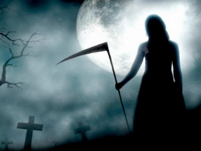 Смерть как момент жизни
