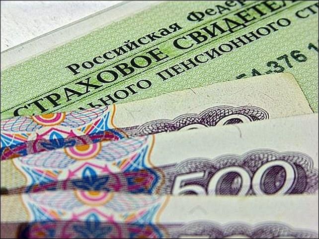 Как перечислить фиксированный платеж