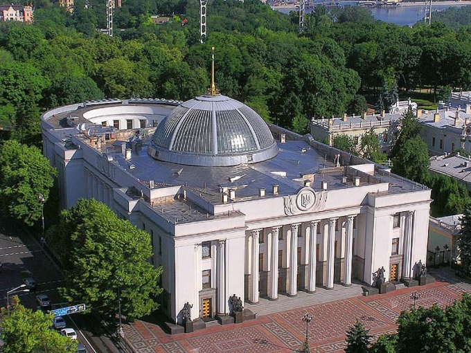 Так выглядит украинский парламент
