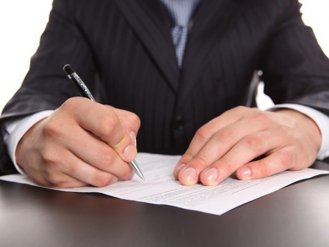 Расписка как юридический документ