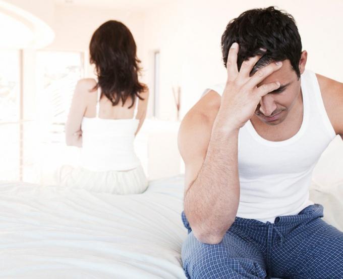 Как избавиться от зависимости