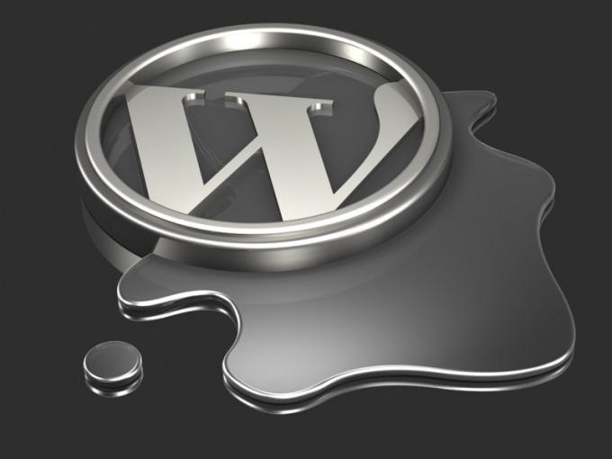 Kak perenesti sayt na WordPress