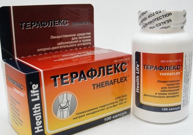 Какие лекарства принимать при переломе