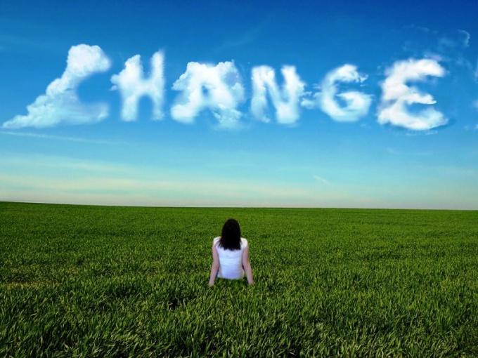 В определенный жизненный момент не обойтись без изменений